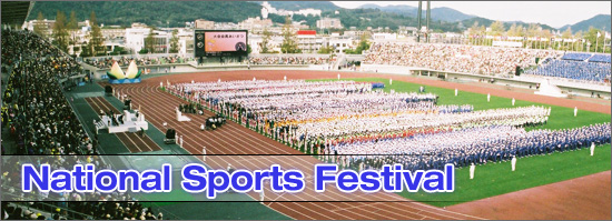 National Sports Festival