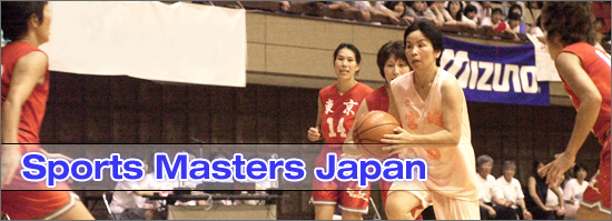 Sports Masters Japan