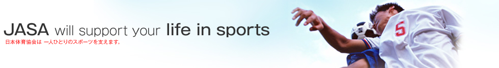 JASA will support your life in sports